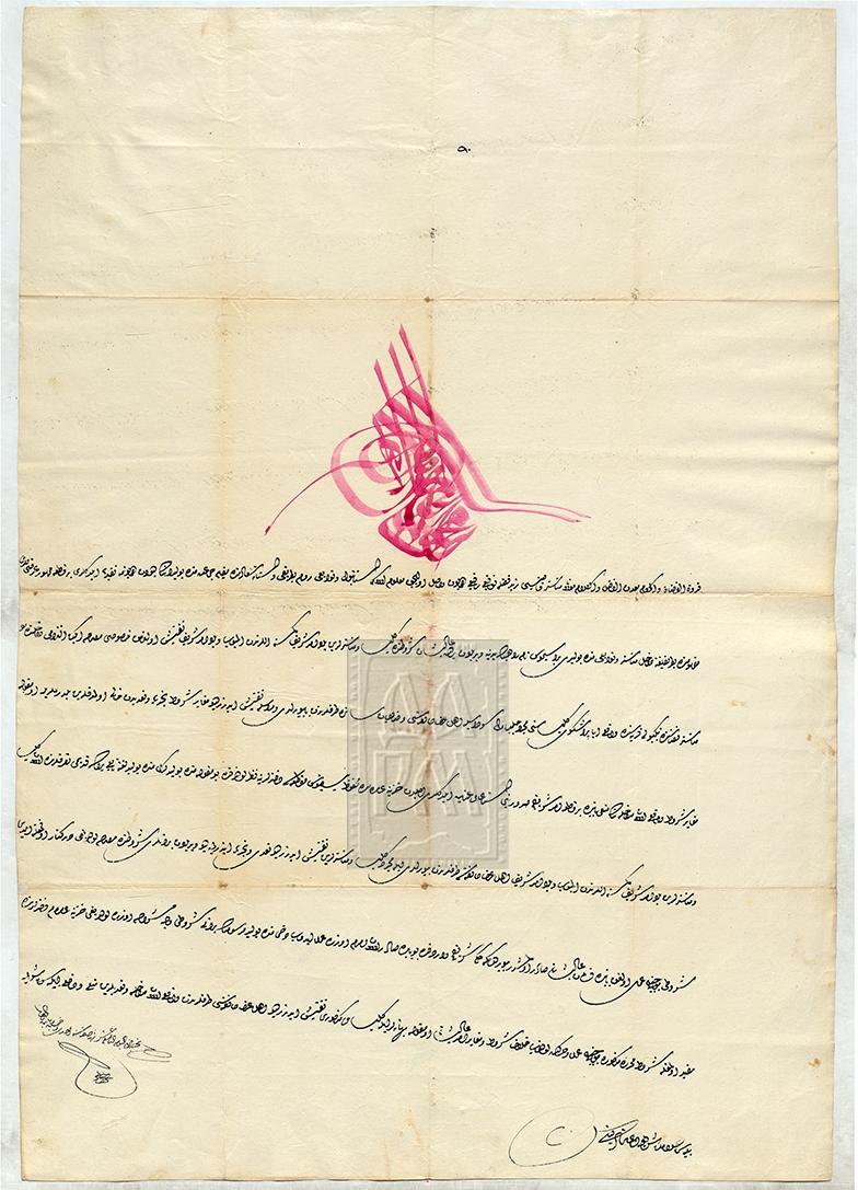 Ферман од Махмуд II – Константинопол, до Битолскиот кадија, со кој му наредува да им забрани на битолските власти да се мешаат во работата на битолскиот митрополит Симче.  (1835 јуни 16)