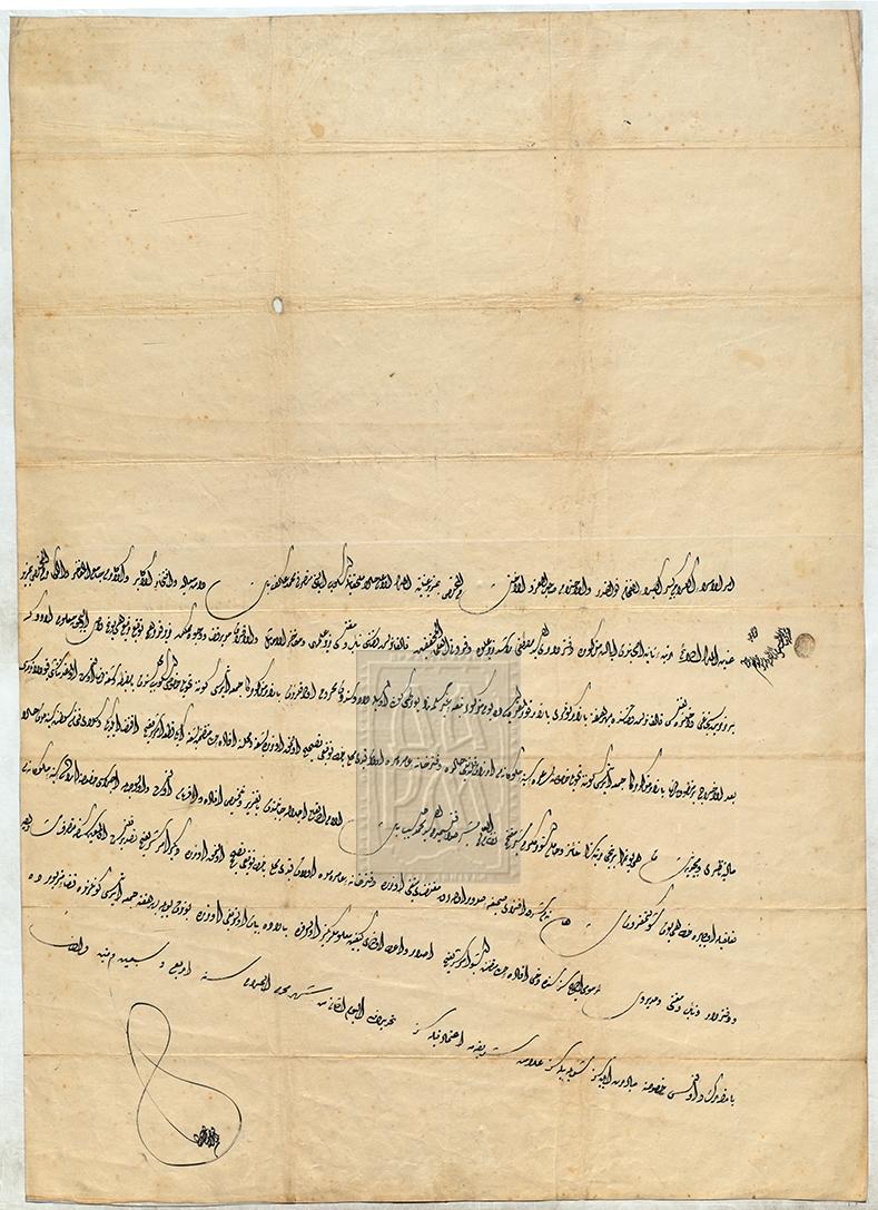 Ферман од Абдул Меџид – Константинопол, до мутесарифот на Скопскиот ајамет Мехмед Аки Паша, со Скопскиот дефтерд Есеид Мустафа Решид, до кадијата и првенците во Тетово, со кој им се наредува пазарниот ден во гр. Тетово, да биде сабота, а не недела, кој е празничен ден на христијаните.  (1855 јануари 23)