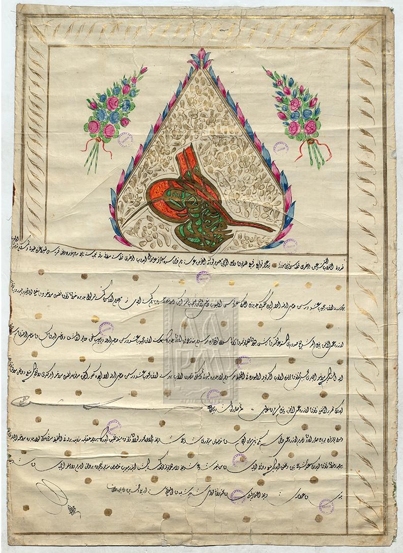 Ферман од Махмуд Хан II – Константинопол, до кадијата во Охрид, со кој наредува да се забрани на селаните од Ростуша и Велебрдо да ги користат манастирските имоти, како и сечење на пр. шуми.  (1838 октомври 20)