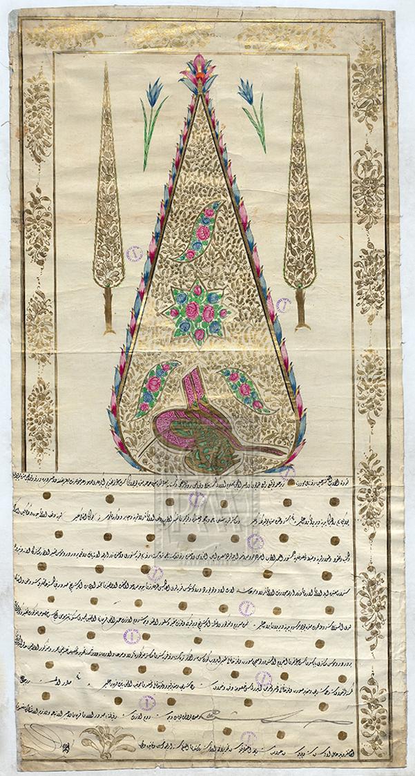 """Ферман од Махмуд Хан II – Константинопол, до кадијата во Река, со кој му наредува да им забрани на жителите од Ростуше, Велебрдо да се мешаат во имотот на манастирот """"Св. Јован Бигорски"""". (1838 октомври 20)"""