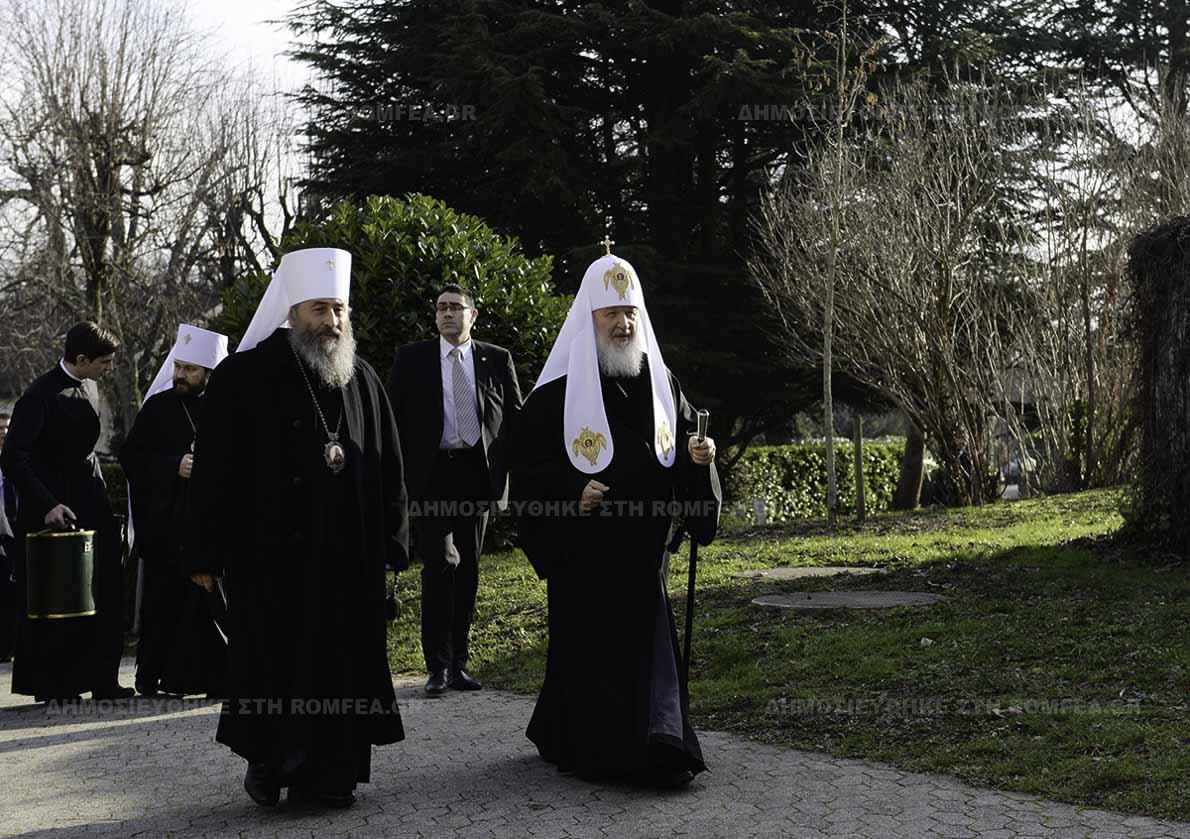 Доаѓањето на Руската делегација.