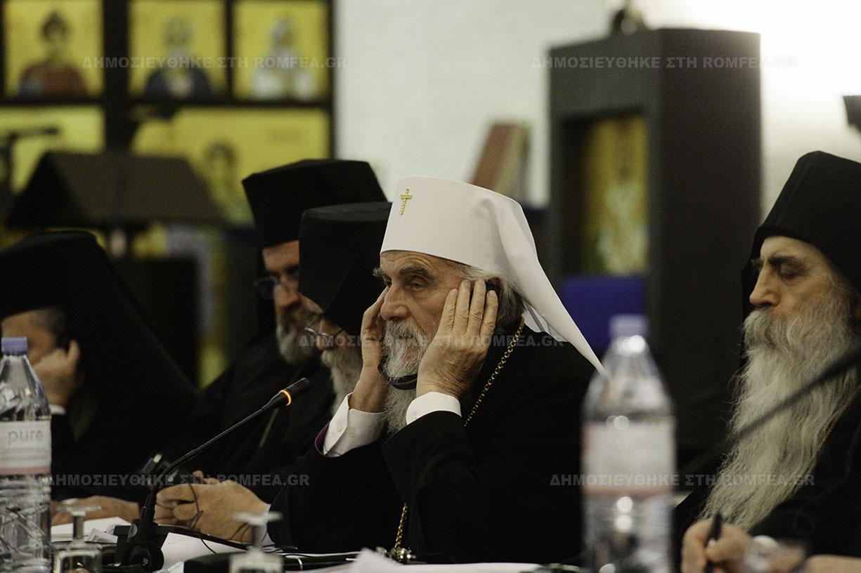 """Делегацијата на СПЦ, Патријархот Иринеј и Бачкиот епископ Иринеј, за некои овде во Македонија ова е """"нашата делегација"""""""