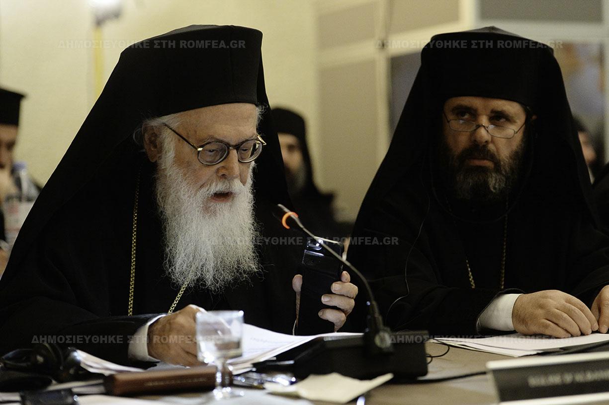 Албанскиот архиепископ, Атанасиј и Митрополитот на Корча Јован
