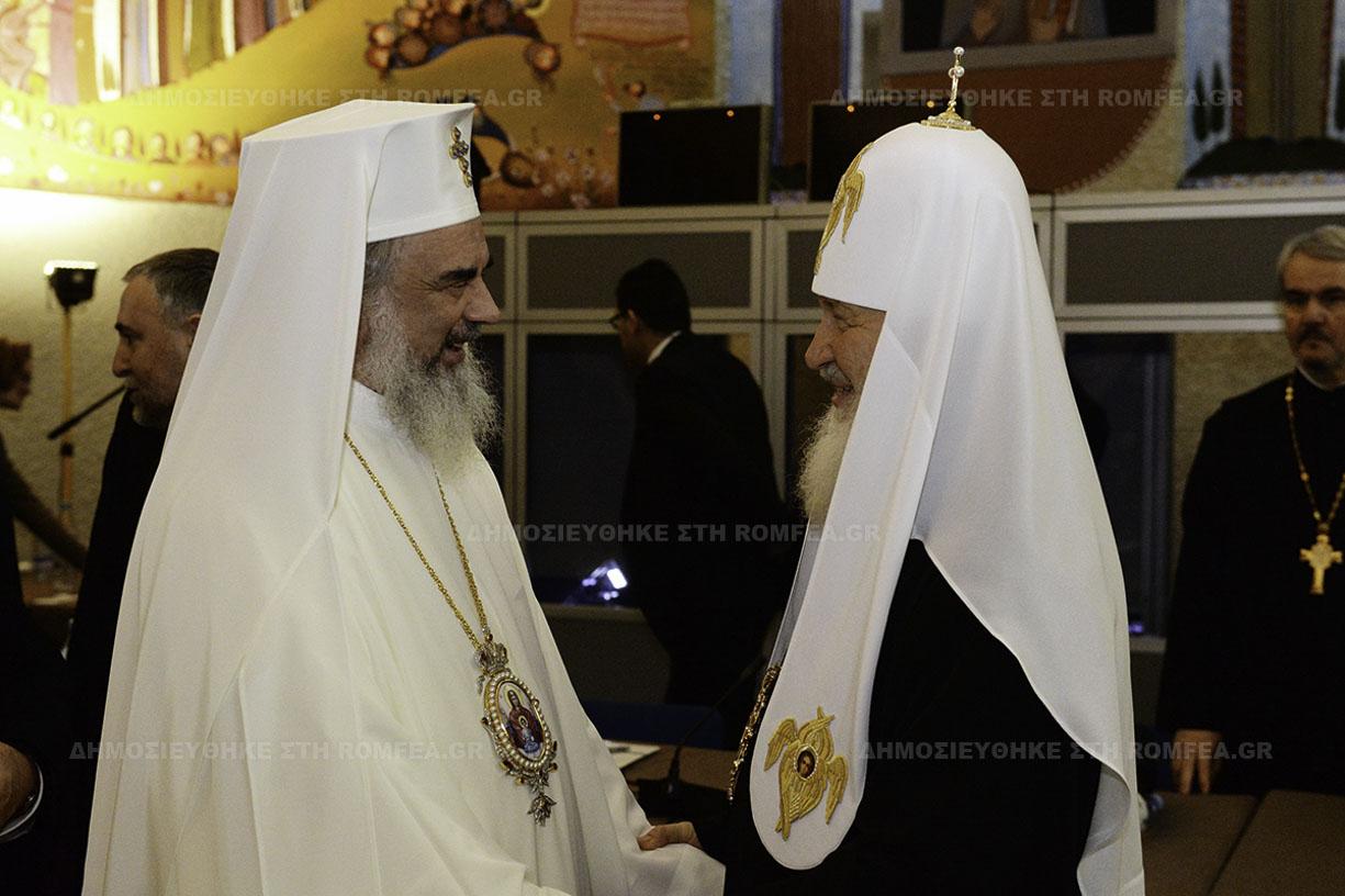Романскиот патријарх Данаил и Рускиот патријарх Кирил