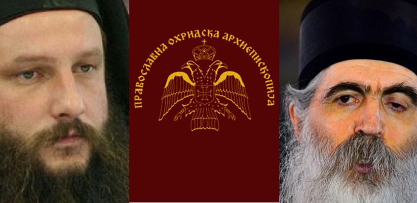 Српската автономија на Вранишковски е нелегитимна