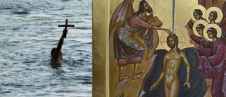 Бог се јави, Македонија го чествува Богојавление
