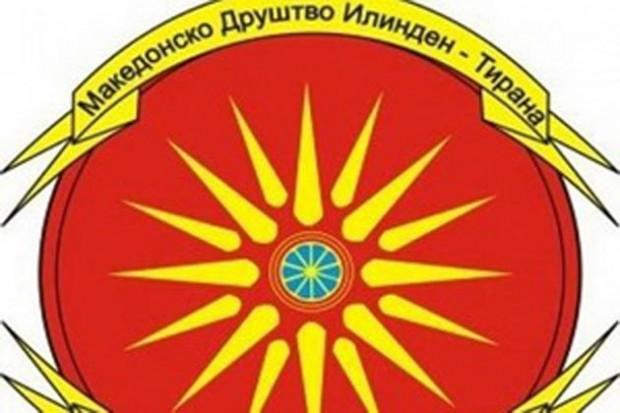 Честитка за Божик од Македонците од Албанија