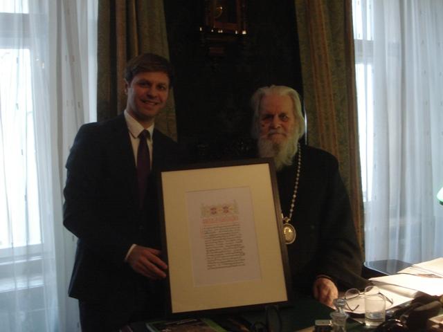 Поглаварот на Естонската православна црква се моли за МПЦ
