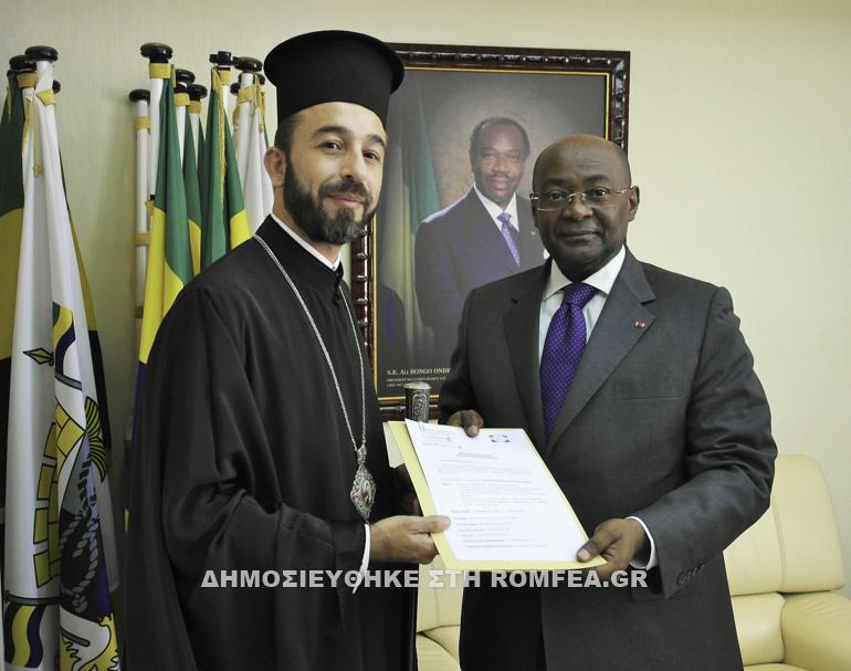 Габон регистрираше Православна црква