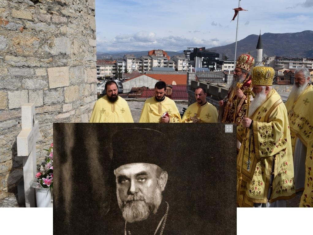 Во спомен на првиот Митрополит на Дебарско-кичевската епархија