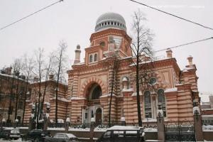 Синагогата во Санк Петерсбург