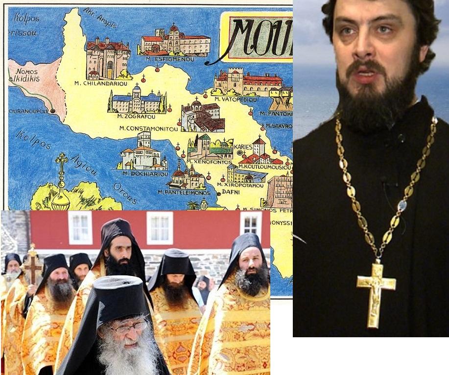 ЕУ сака контрола врз Света Гора