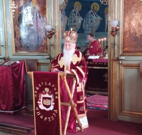 Да се угледаме на силата и непоколебливата вера на Свети Трифун
