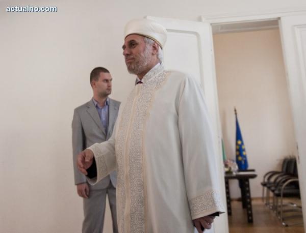 Главниот муфтија во Бугарија против политичката активност на духовниците