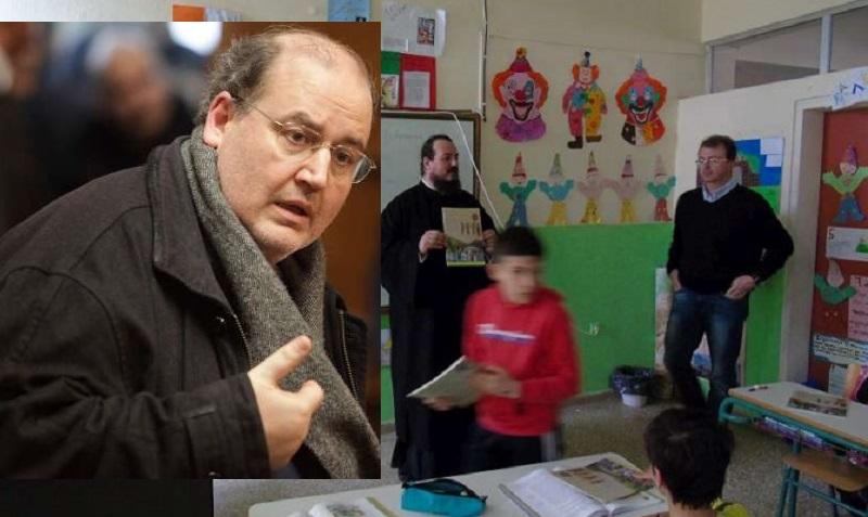 Грција ги протера поповите и владиците од училиштата