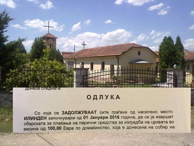 Црковниот одбор од Илинден уценува: 100 евра или нема погреб
