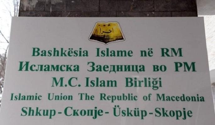 ИВЗ ќе ги чисти џамиите од политички кампањи