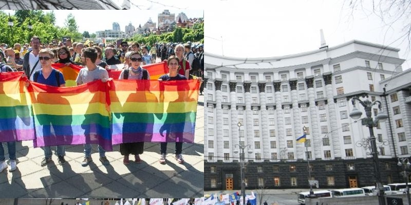 Украина ќе ги легализира хомосексуалните бракови?