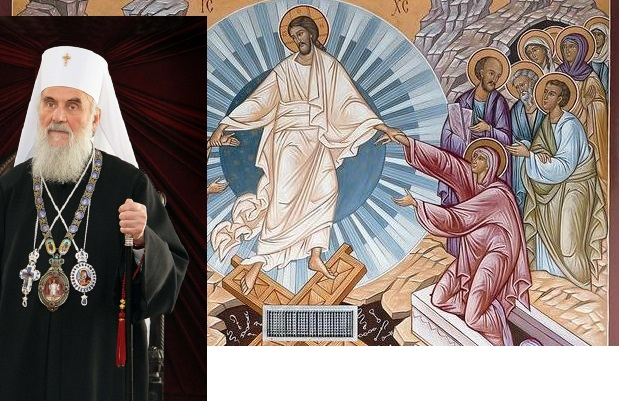 Српскиот патријарх повлече потег за почитување