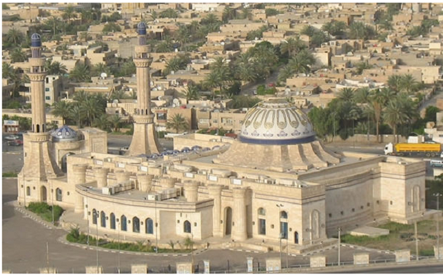 Ал Нида Џамија во Багдад, (Ирак)