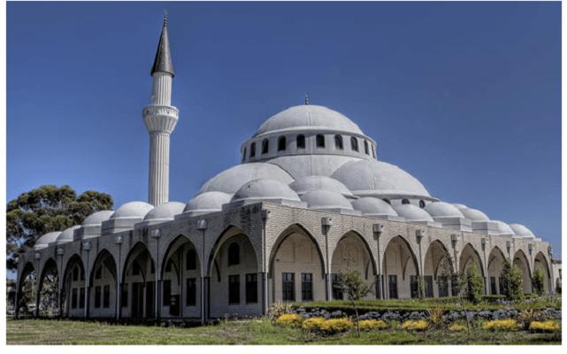 Сонце Џамијата, (Викторија, Австралија)