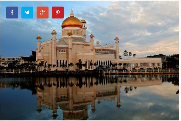 Џамијата Султан Омар Али Саифадун ( Брунеи)