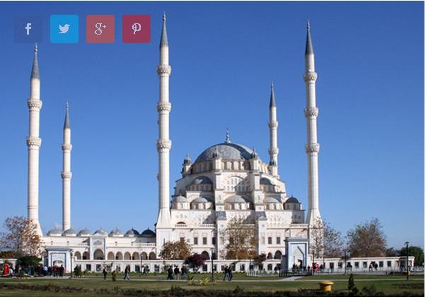 Централната џамија Шабанџи Меркез (Адана)