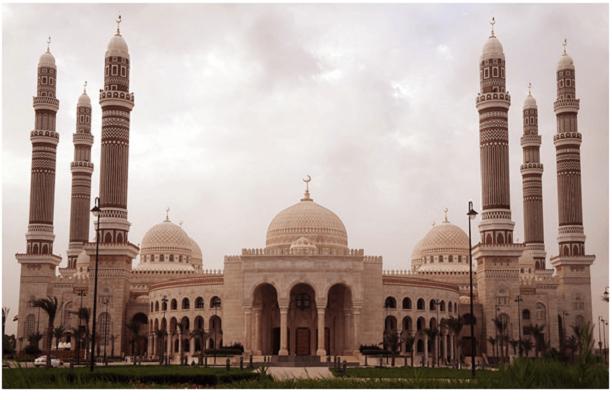 Ал Салех Џамијата (Сана, Јемен)