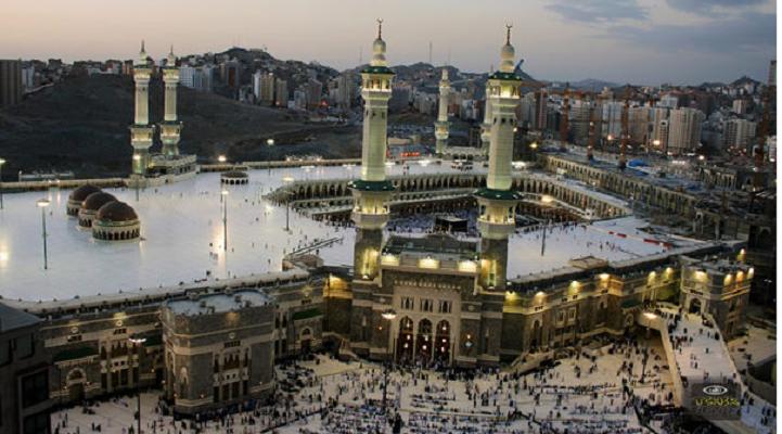 Големата Џамија (Мека, Саудиска Арабија)