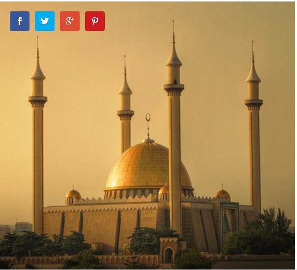 Националната Џамија во Абуџа (Абуџа, Нигерија)