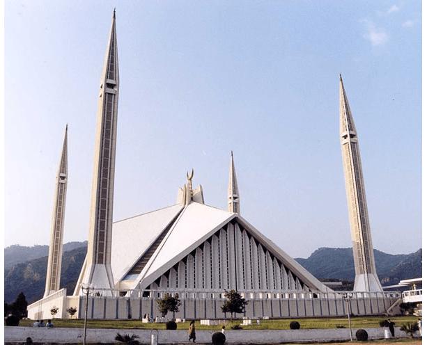 Фајсал Џамијата (Исламабад, Пакистан)