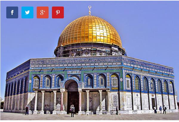 Куполата на карпата (Стариот град, Ерусалим)