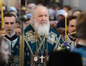 Kiril Ruski patrijarh 2