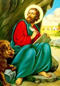 Sveti Marko 1