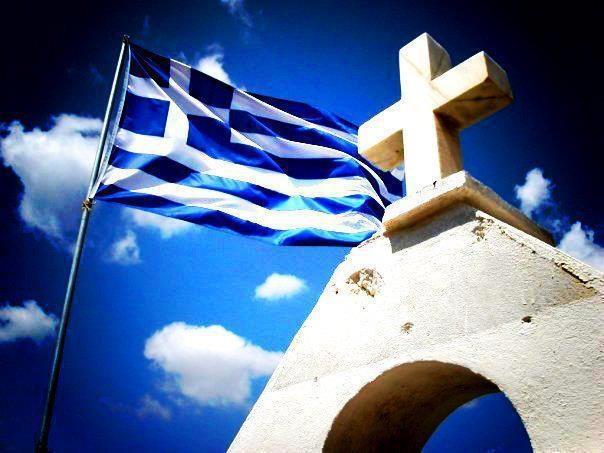 Грчкото МНР и одговори на ГПЦ: Дали Црквата чекори заедно со Златна Зора?