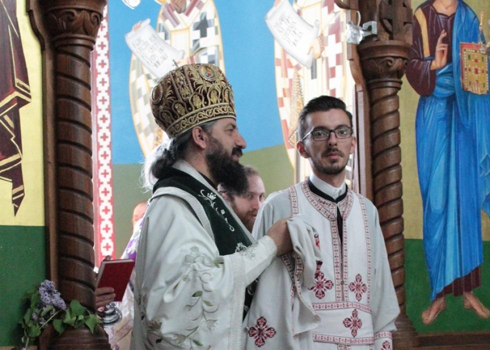 МПЦ доби уште еден свештеник
