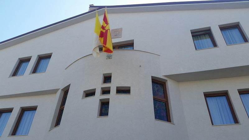 Денови на блажена Мајка Тереза во Македонија