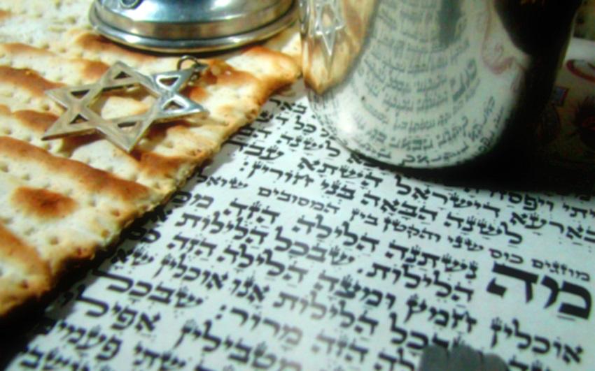 Денеска е Еврејски Песах