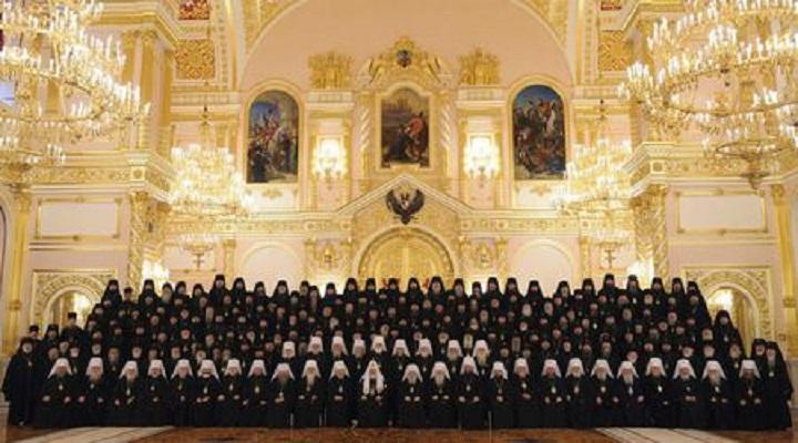 РПЦ без парохјани
