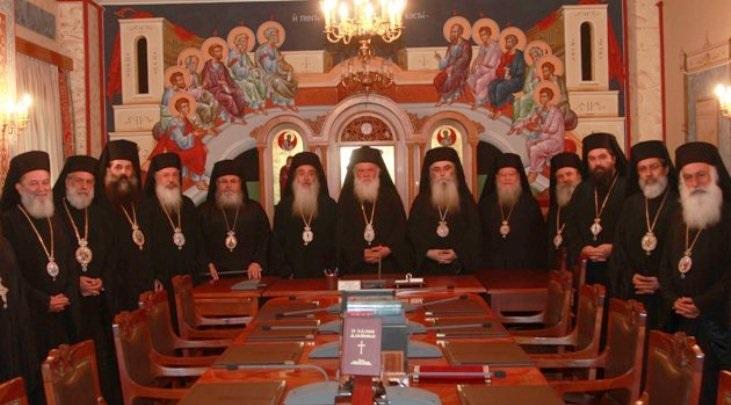 ЦИПРАС ја смирува грчката црква   Во преговорите ќе се внесе и црковниот аспект на името