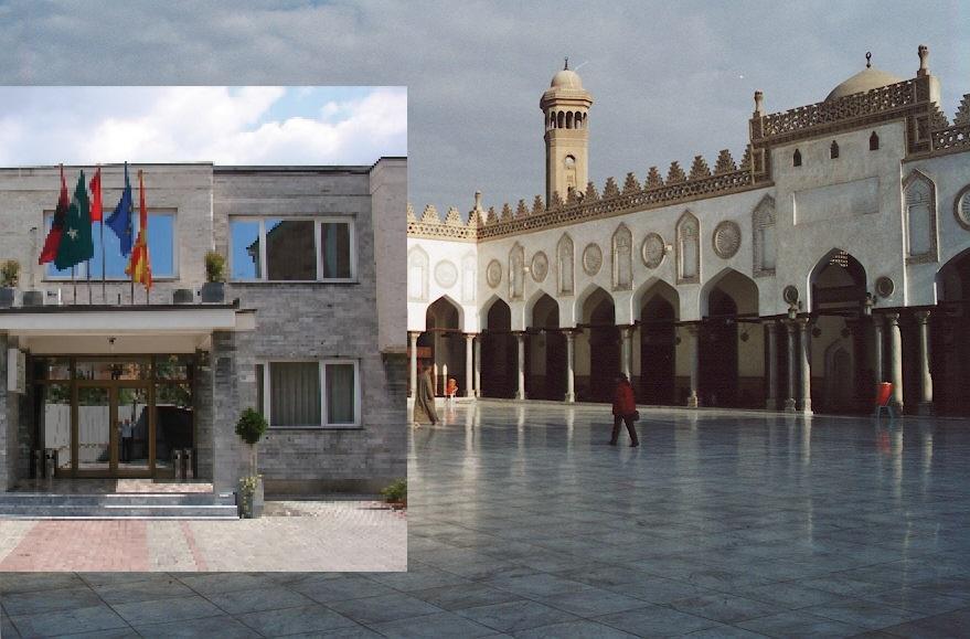 Светскиот исламски Универзитет Ал-Азхар ќе и помага на ИВЗ во справување со радикалните верски учења