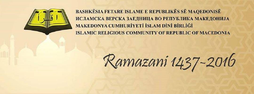 ИВЗ се подготвува за Рамазан, календар за практичен пост