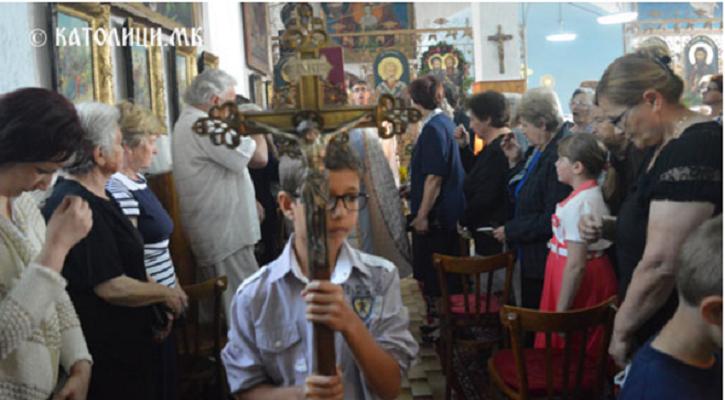 Католиците во Македонија се поклонија на Св. Кирил и Методиј