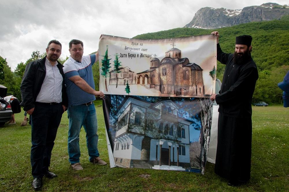 Голема донаторска конференција за летниот камп по веронаука на Бигорскиот манастир