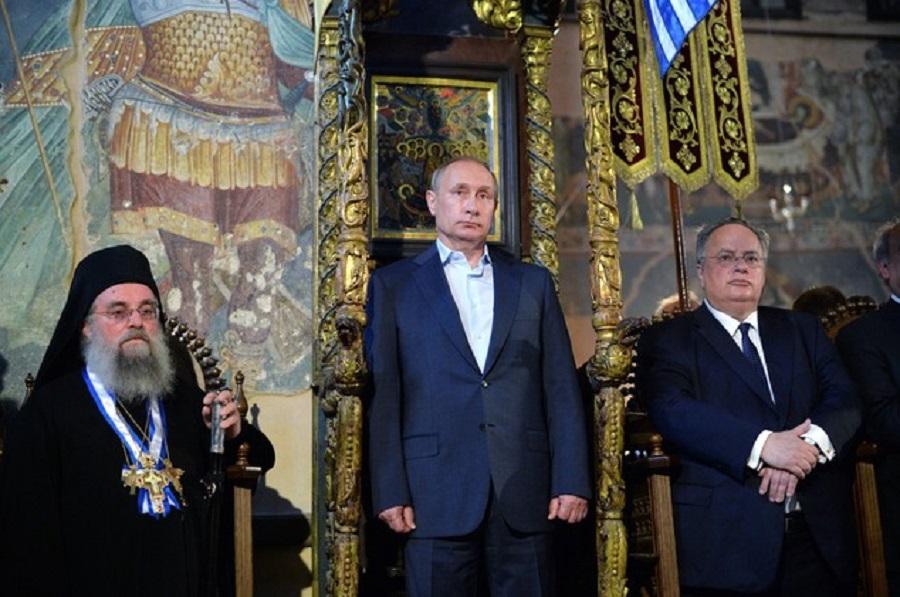 Путин на тронот на Византиските импетароти, слика која го јакне митот.