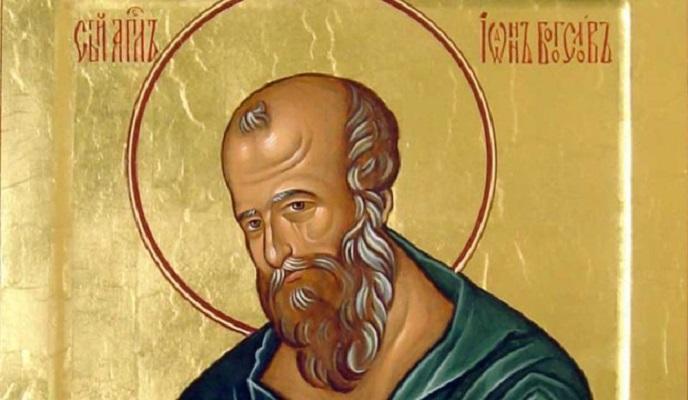 Денеска е Свети Јован Богослов