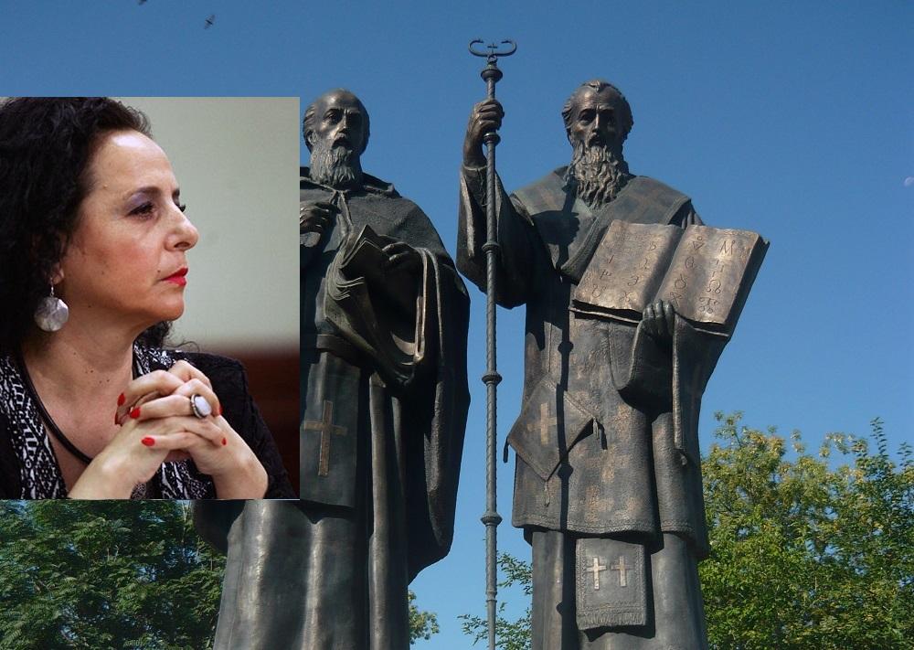 БОЖИНОВСКА: Ние сме горди наследници и чувари на мисијата на Светите Кирил и Методиј