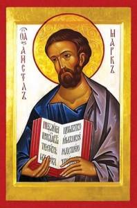 sveti marko apostol