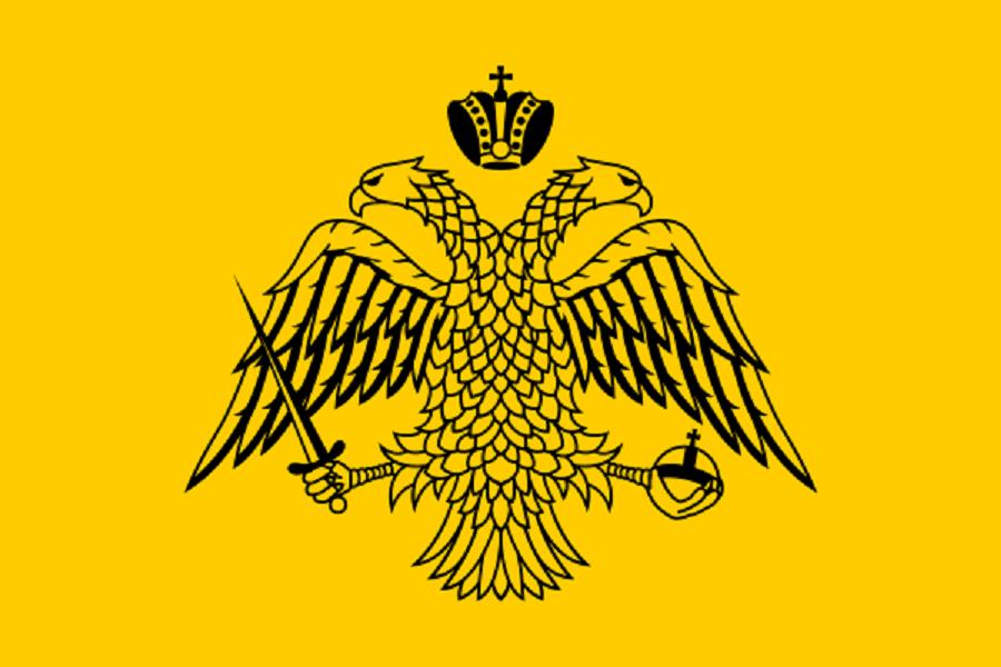 Знамето на Византија