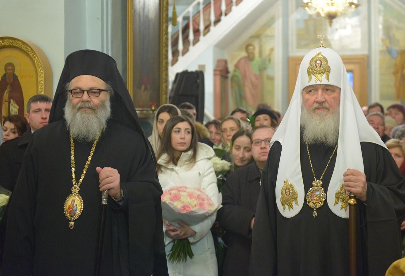 Антохија и Москва негативно одговорија
